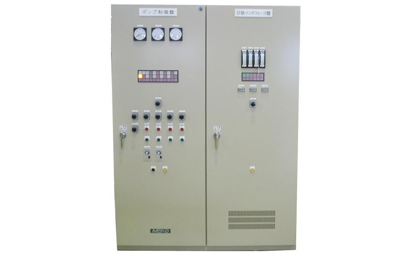 ポンプ制御盤・計装インターフェース盤